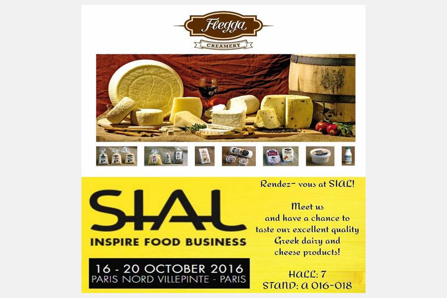 Η συμμετοχή μας στη διεθνή έκθεση τροφίμων & ποτών Sial 2016