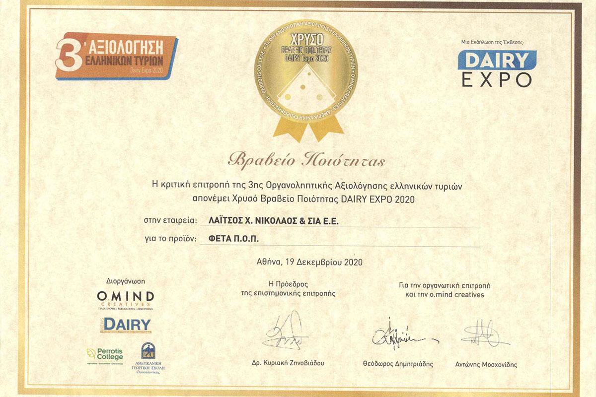 """""""Gold"""" awards for FLEGGA cheeses"""