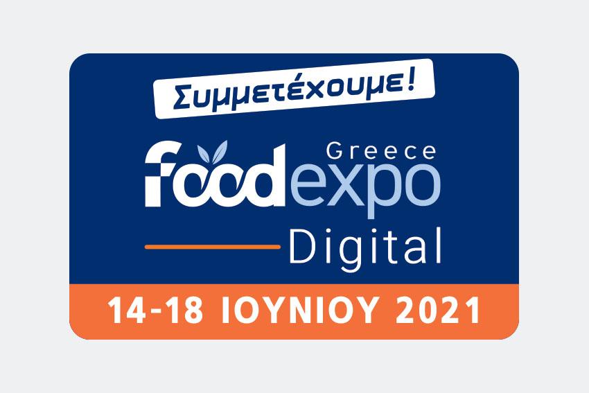 Συμμετέχουμε στη Foodexpo Digital 2021